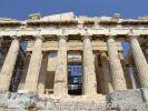 Виды Афин - Афины - Греция